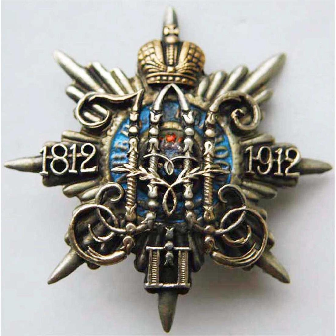 Russian Imperial Badge Military District + owners PHOTO
