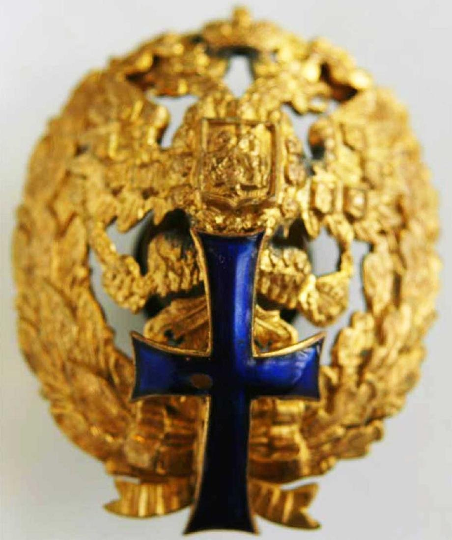 Russian Imperial Badge Moscow Commercial Institute