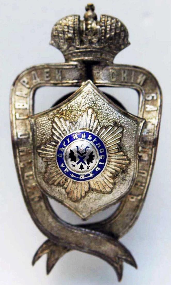 Russian Imperial Badge Composite-Guards Battalion 1883