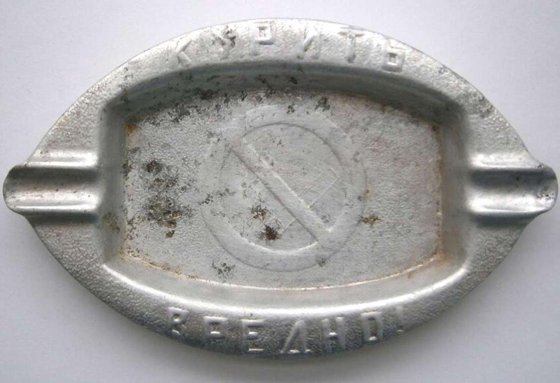 Russian Ashtray - Smoking is Harmful - NO SMOKING,
