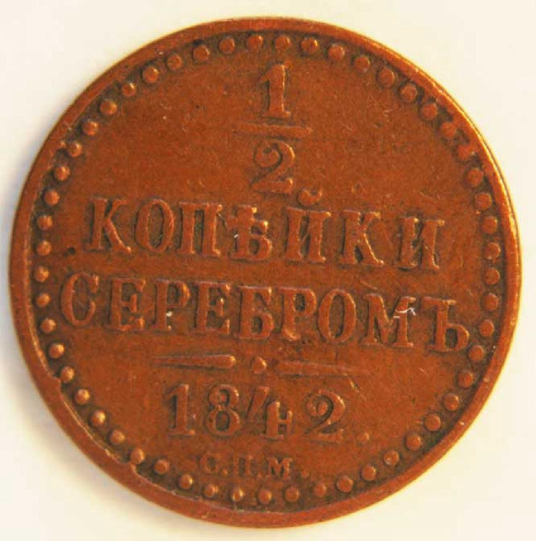 Russian Imperial coin 1/2 kopeck NOVODEL 1842