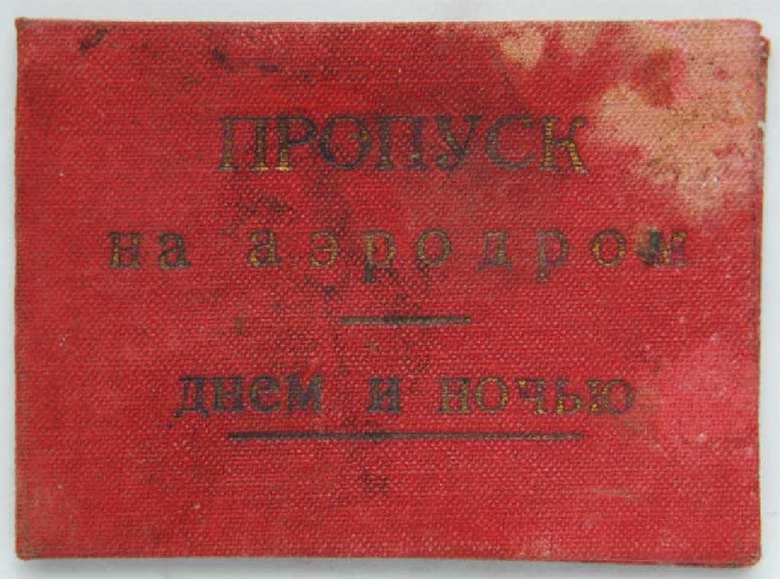 Russian document ID for Military Airport, 1941 - 1942