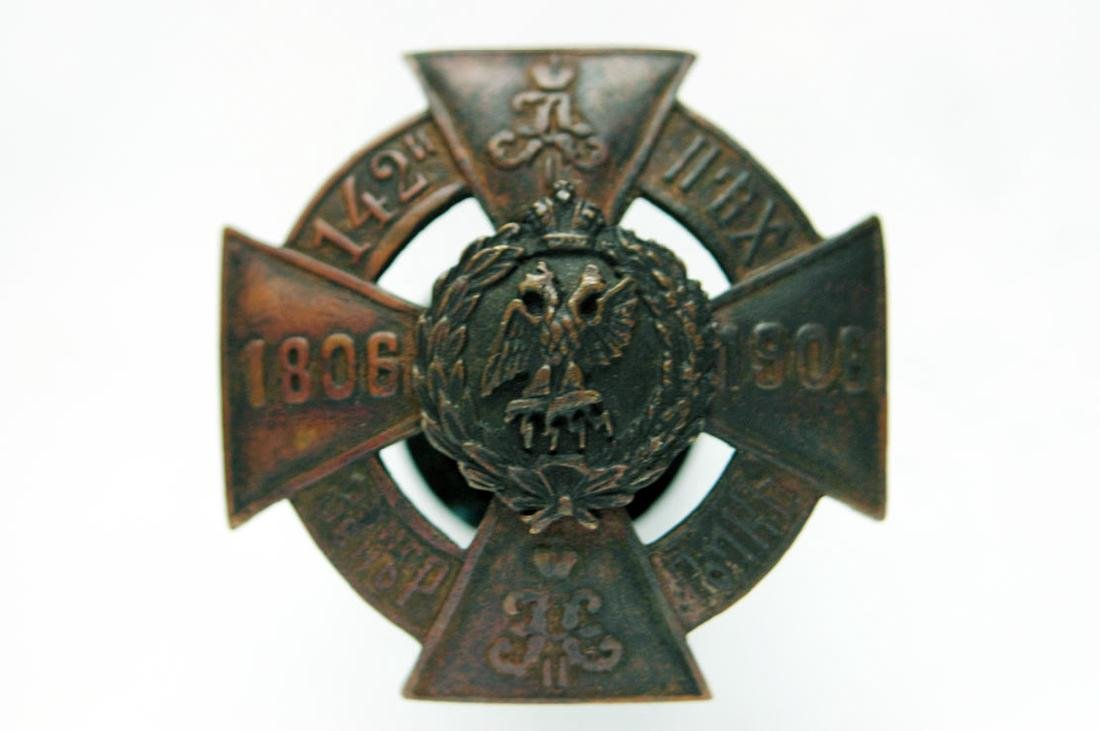 Russian Imperial Regimental Badge, 142 Infantery