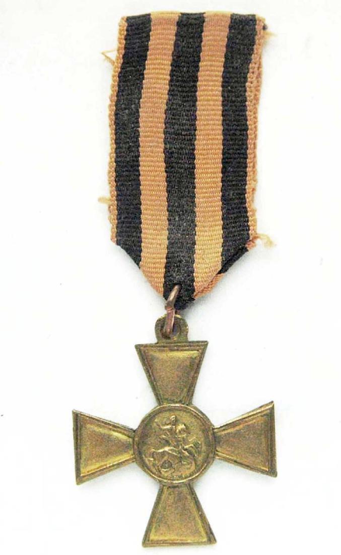 Rare Russian White Guard Cross, OMO, Manchur