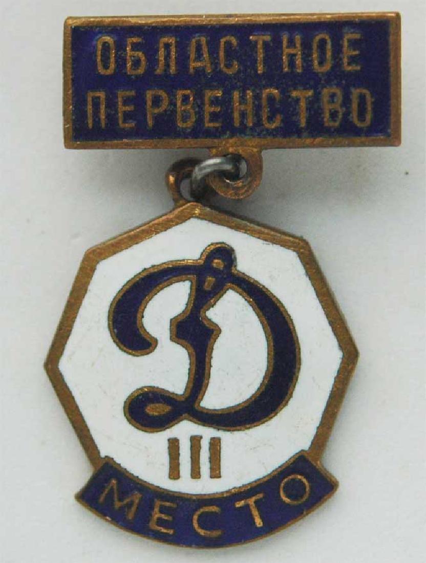 Russian sport badge Dinamo Club - hot enamel