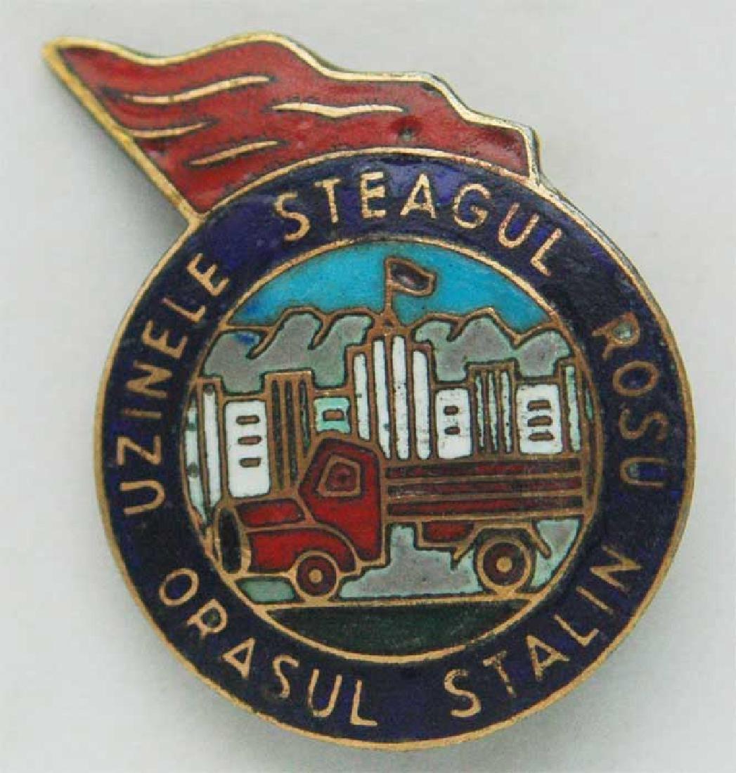 Russian USSR Factory Stalin badge - hot enamel