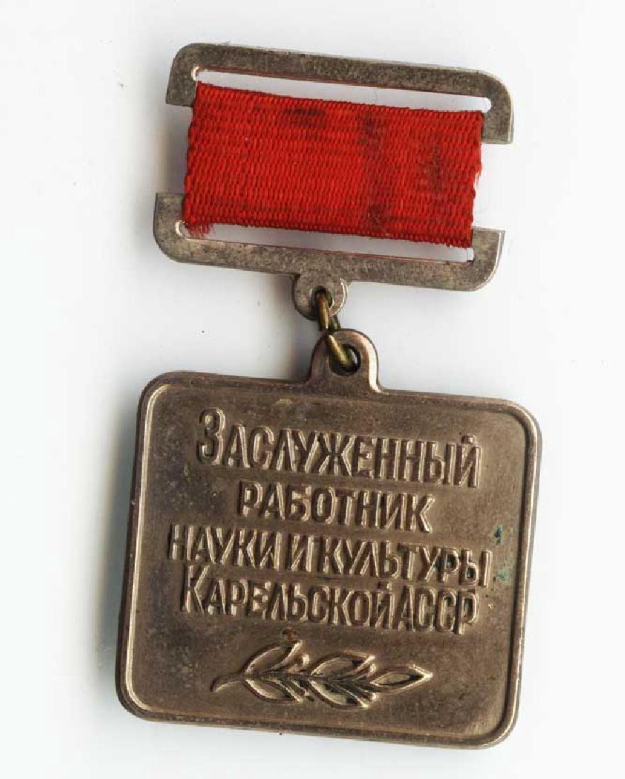 Russian USSR Medal of Honoured Worker, Karelii
