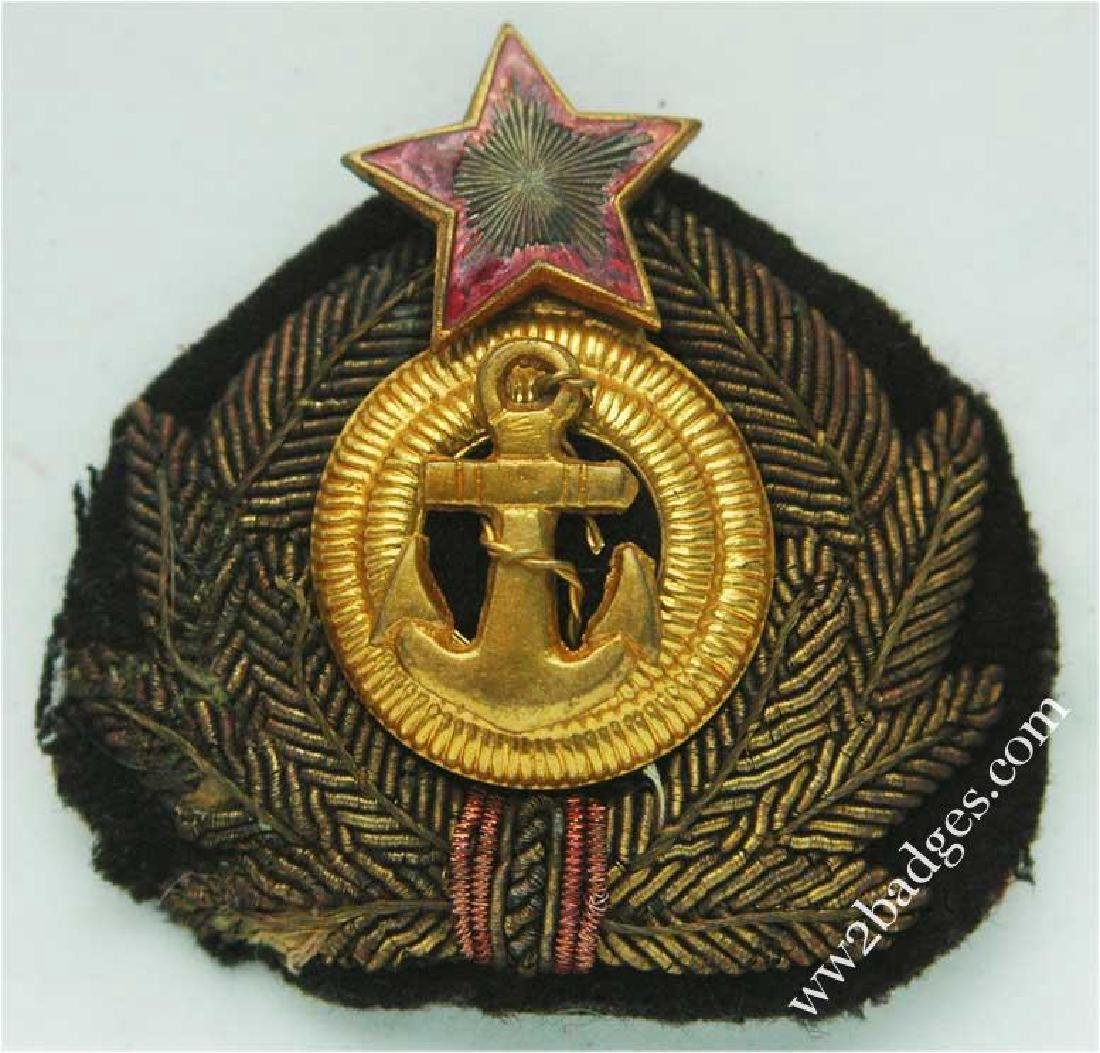 Russian WW2 Badge of the Naval Cap Badge, 1943