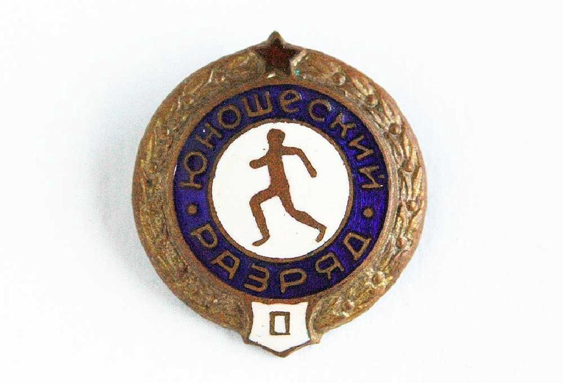 Russian CCCP Sport Badge for Young People, 1950x