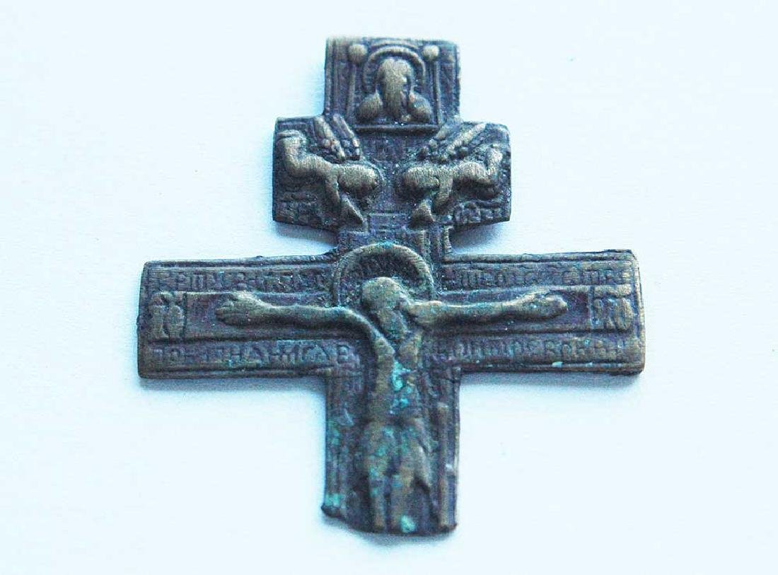 Russian Imperial Cross with Inscription, 1900x