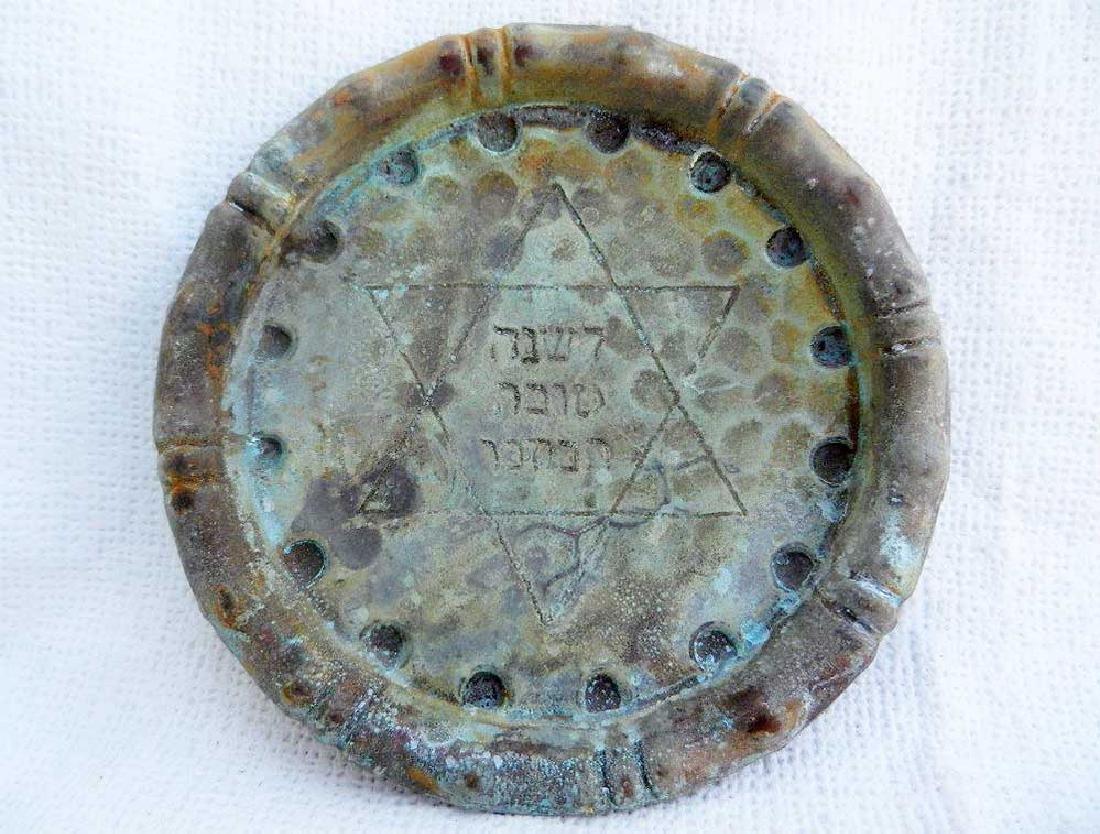 Jewish WW2 Ashtray w. Star of David fr. Litzmannstadt