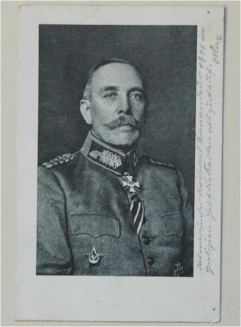 Very Rare German WW1 Postcard w. Gallipoli Star