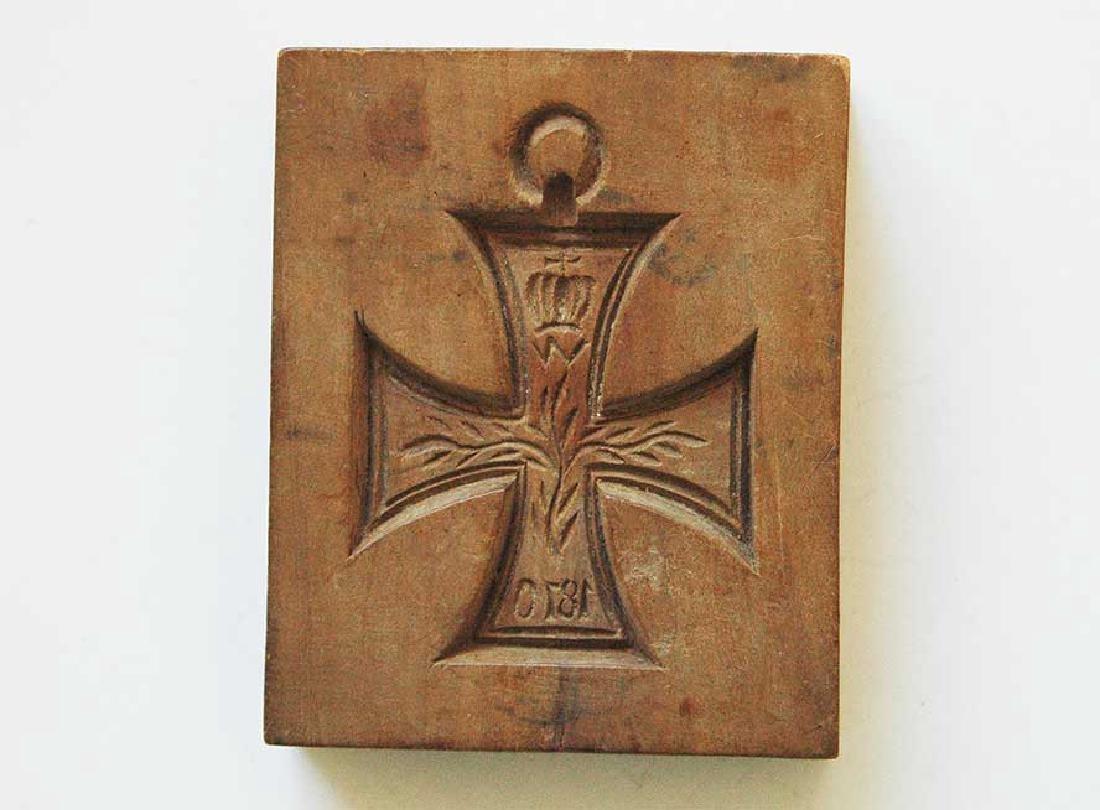 Probe Stamp of German WWI Iron Cross 1st Class