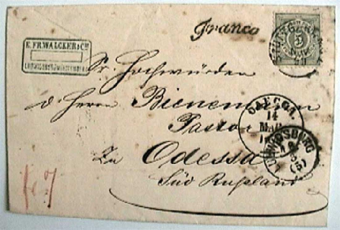 Rare Envelope PHILATELY - 1870, Wien - Russia