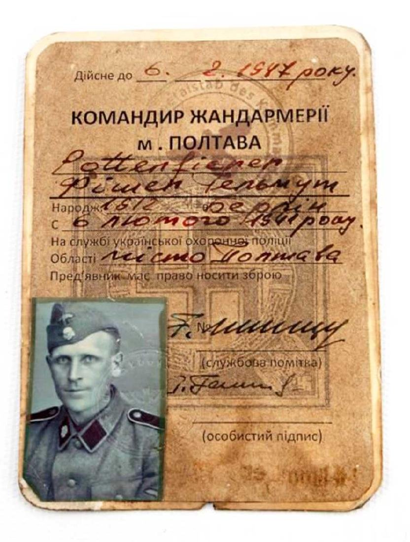 German WWII THIRD REICH EASTERN FRONT ID CARD