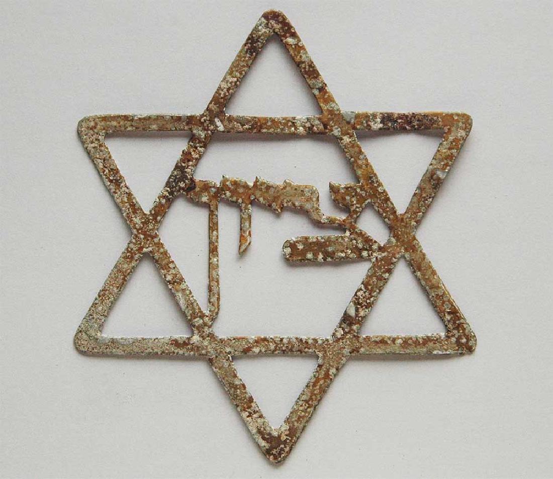 Jewish WW2 Star of David w. Hebrew, 1941