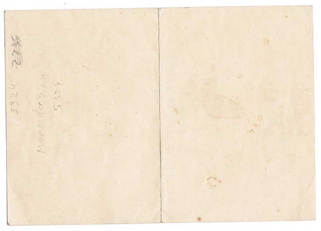 German WW2 Award Document OSTMEDAILLE, 1942 - 6