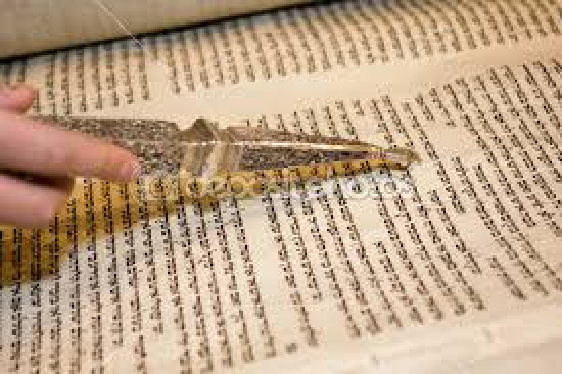 Original Jewish WW2 Telescopic Torah Pointer, 1941 - 10