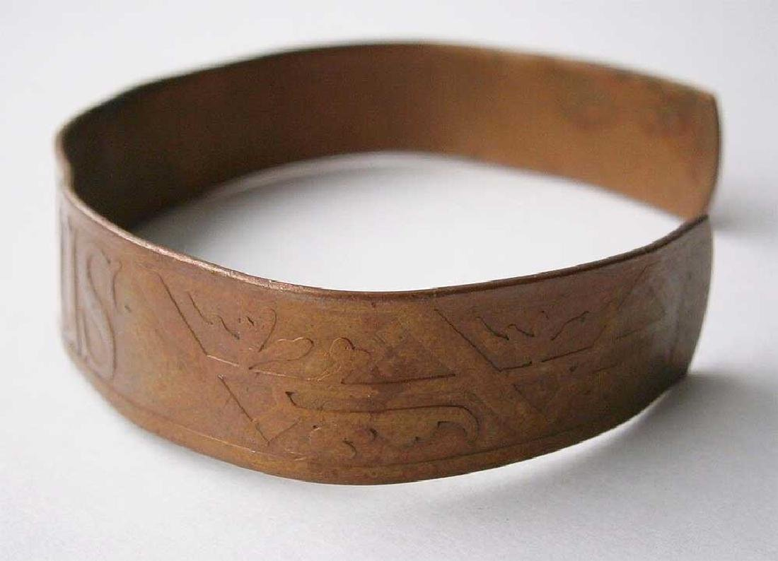 Original German Spiritul Bracelet VIS VITALIS, - 4