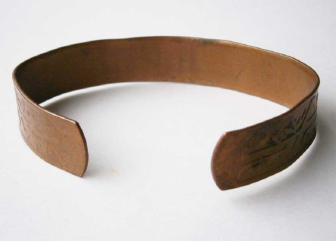 Original German Spiritul Bracelet VIS VITALIS, - 5