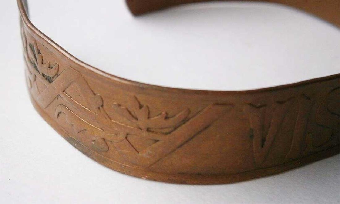 Original German Spiritul Bracelet VIS VITALIS, - 7