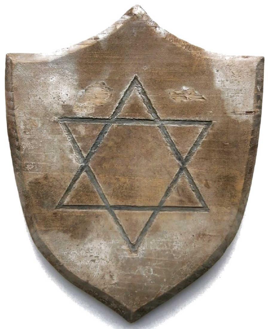 Jewish WW2 Large Shield w. STAR of DAVID, Litzmannstadt