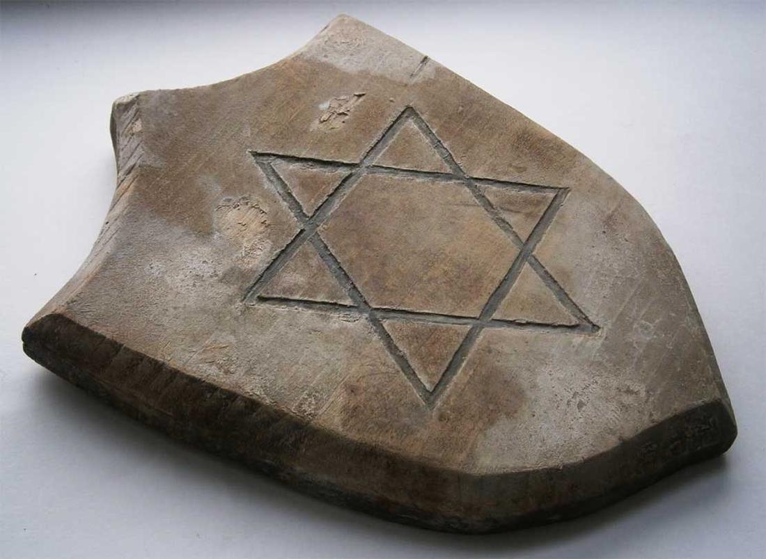 Jewish WW2 Large Shield w. STAR of DAVID, Litzmannstadt - 2