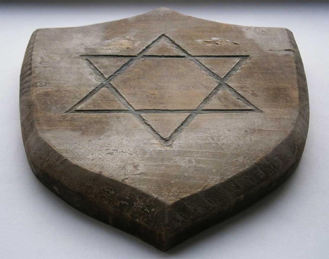 Jewish WW2 Large Shield w. STAR of DAVID, Litzmannstadt - 3