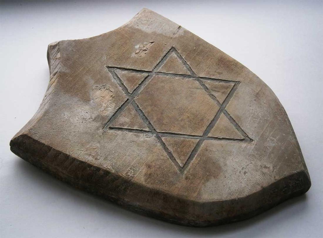 Jewish WW2 Large Shield w. STAR of DAVID, Litzmannstadt - 4
