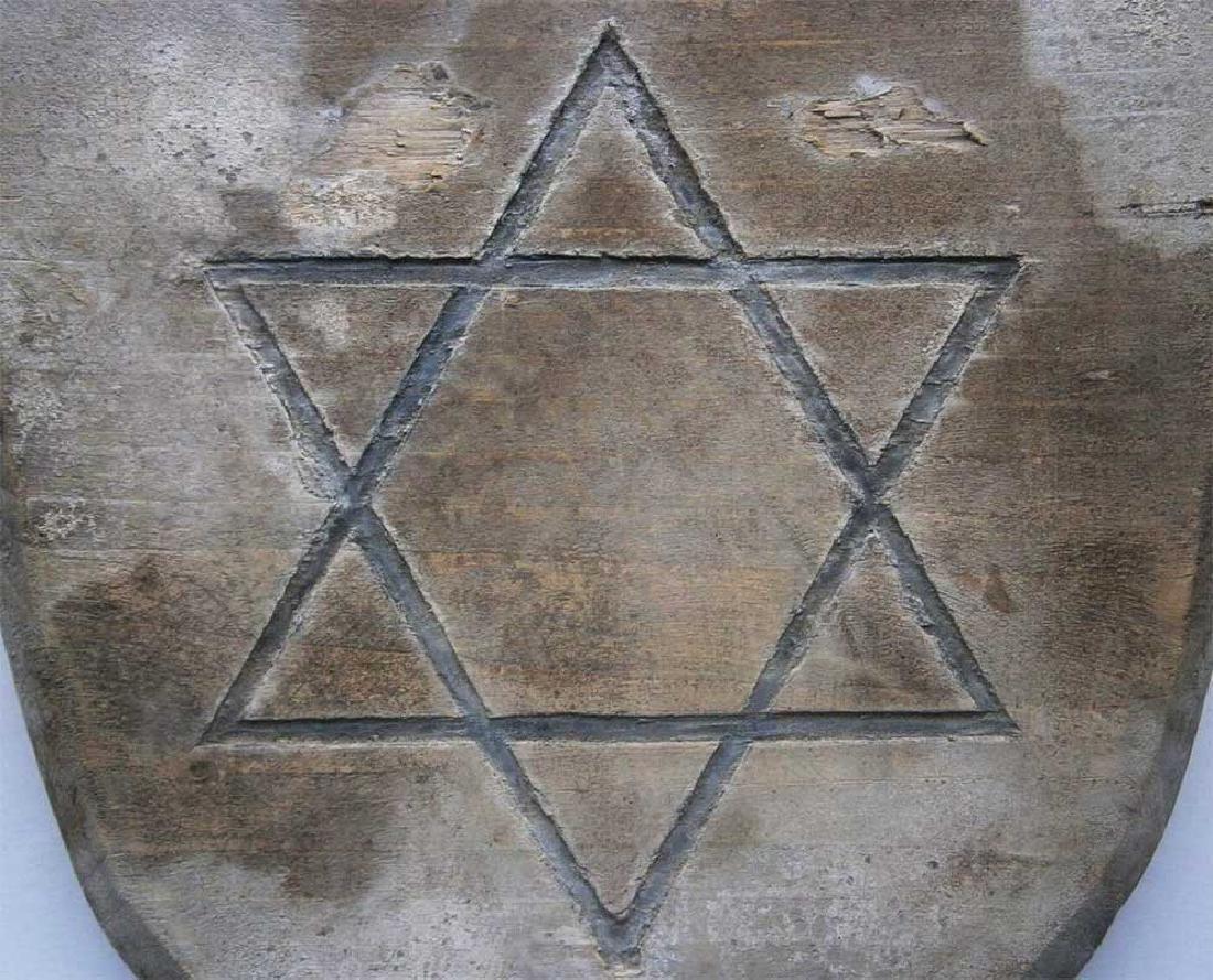 Jewish WW2 Large Shield w. STAR of DAVID, Litzmannstadt - 5