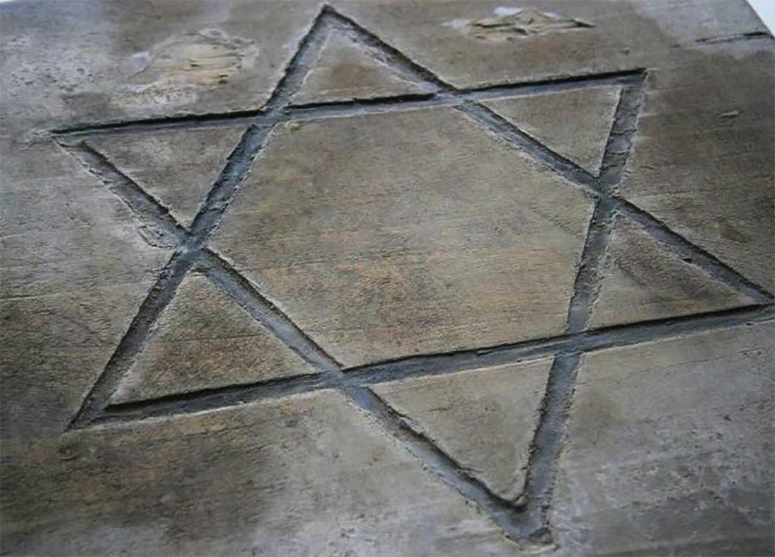 Jewish WW2 Large Shield w. STAR of DAVID, Litzmannstadt - 7