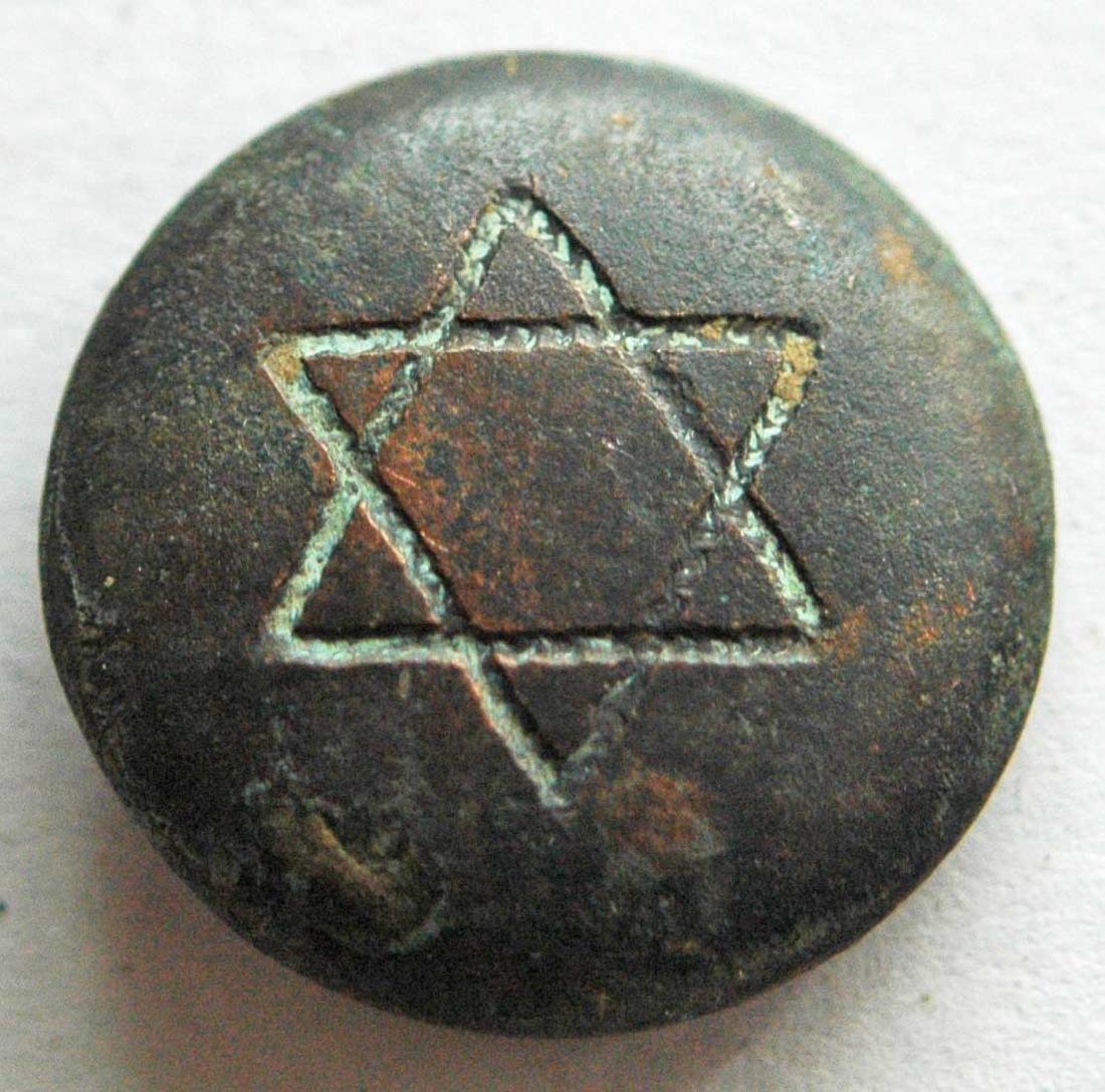Jewish WW2 Button w. Star of David, Litzmannstadt 1941
