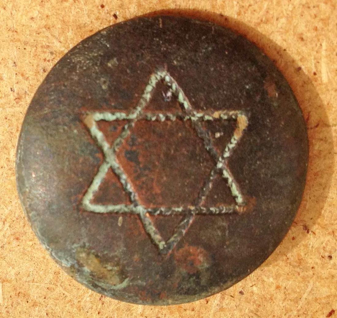 Jewish WW2 Button w. Star of David, Litzmannstadt 1941 - 2