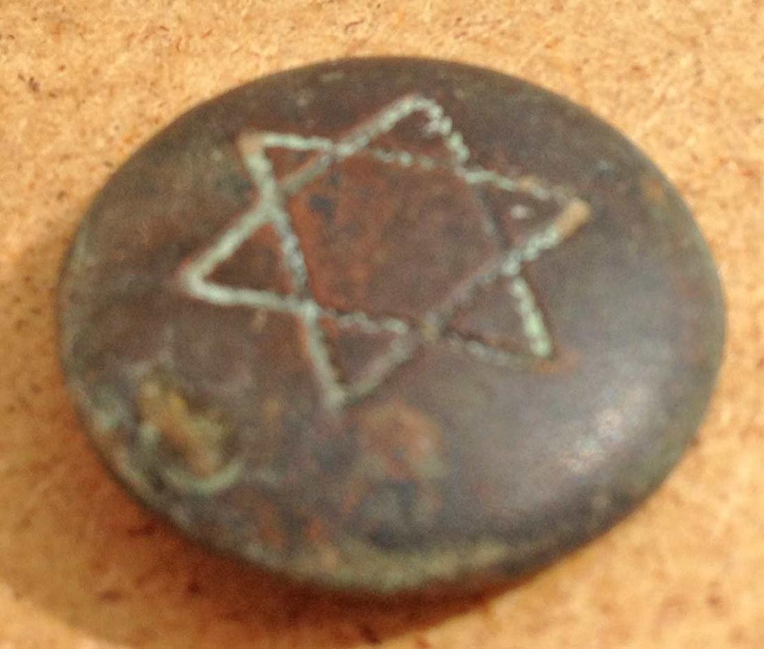 Jewish WW2 Button w. Star of David, Litzmannstadt 1941 - 4