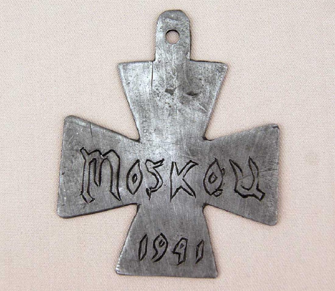 German WW2 Iron Cross, Moskau, TRENCH Art, 1941