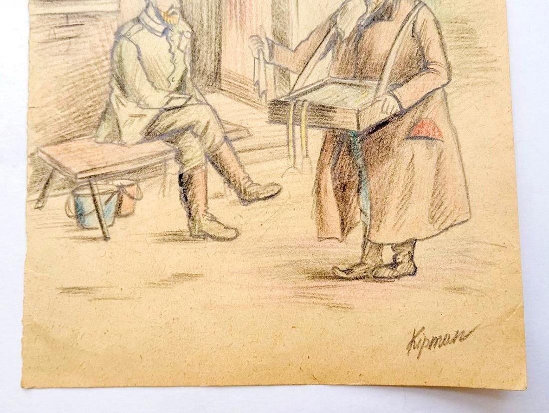 Original Jewish WW2 Pencil Draving, Artist Kipman, 1942 - 5