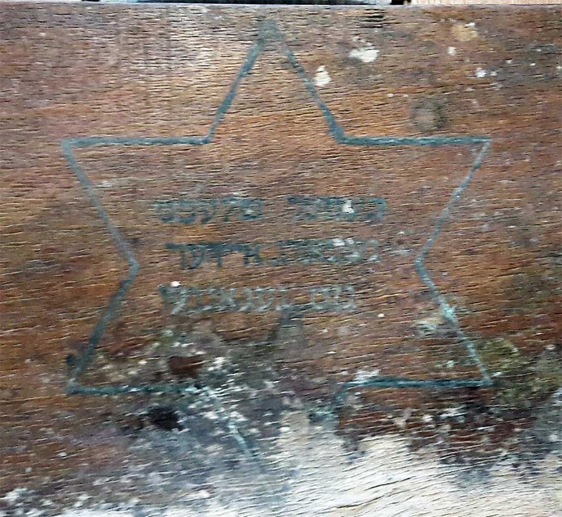 Original Jewish WW2 Doctor's Suitcase w. Star of David - 3
