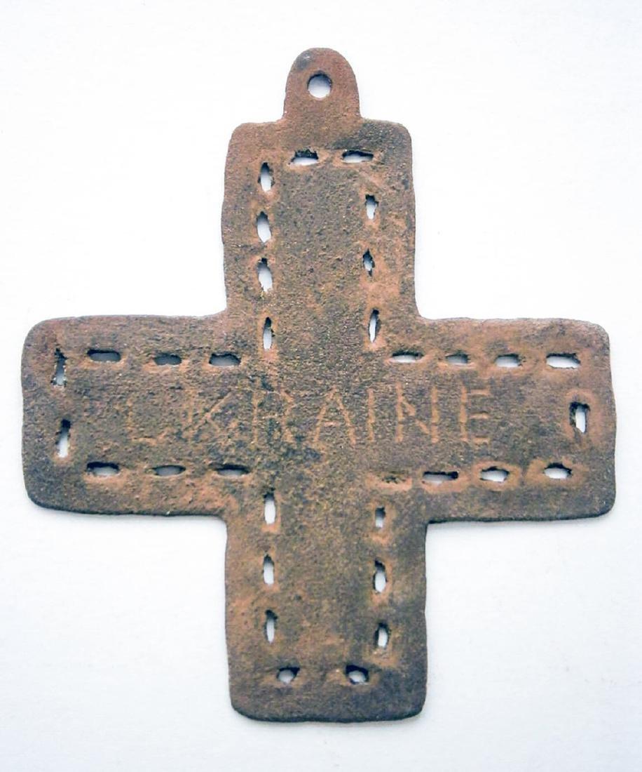 Original German WW2 Iron Cross, Ukraine 1941-1944