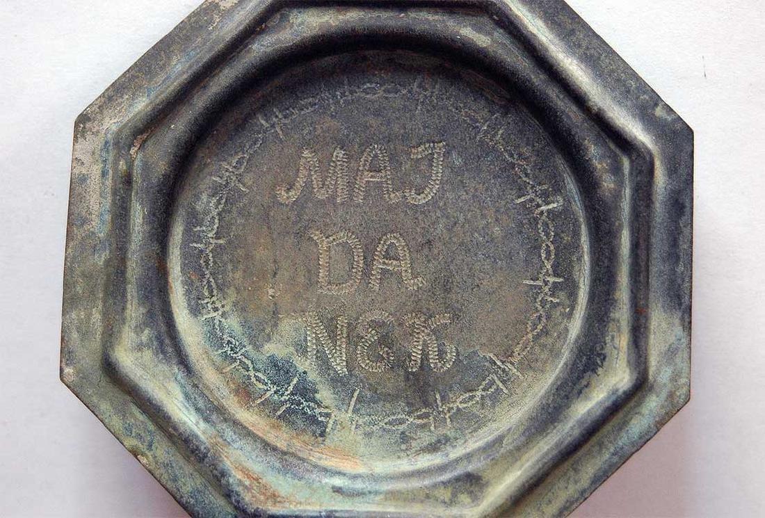 German WW2 Plate MAJDANEK w. Wire Barb, 1941-1944 - 3