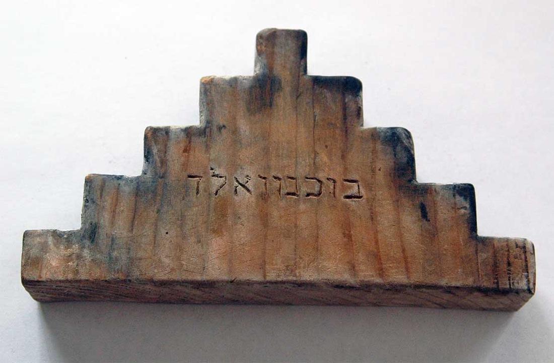Original Jewish WW2 Menorah w. Hebrew, BUCHENWALD - 9