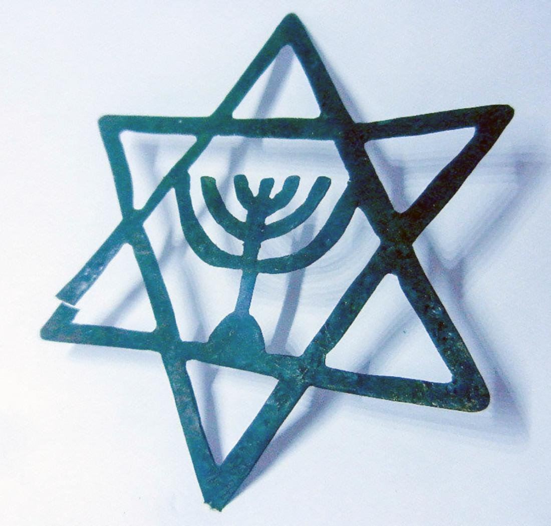 Jewish WW2 JUDAICA Star of David w. Menorah - 2