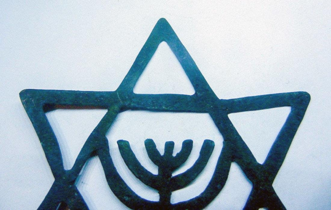 Jewish WW2 JUDAICA Star of David w. Menorah - 3