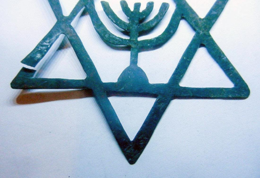 Jewish WW2 JUDAICA Star of David w. Menorah - 4