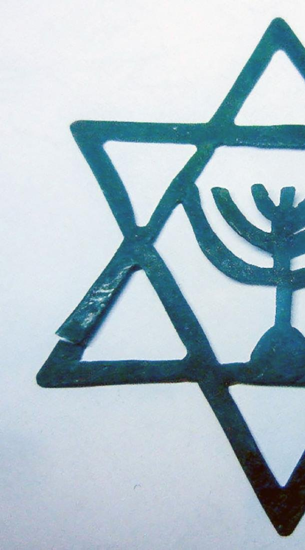 Jewish WW2 JUDAICA Star of David w. Menorah - 5