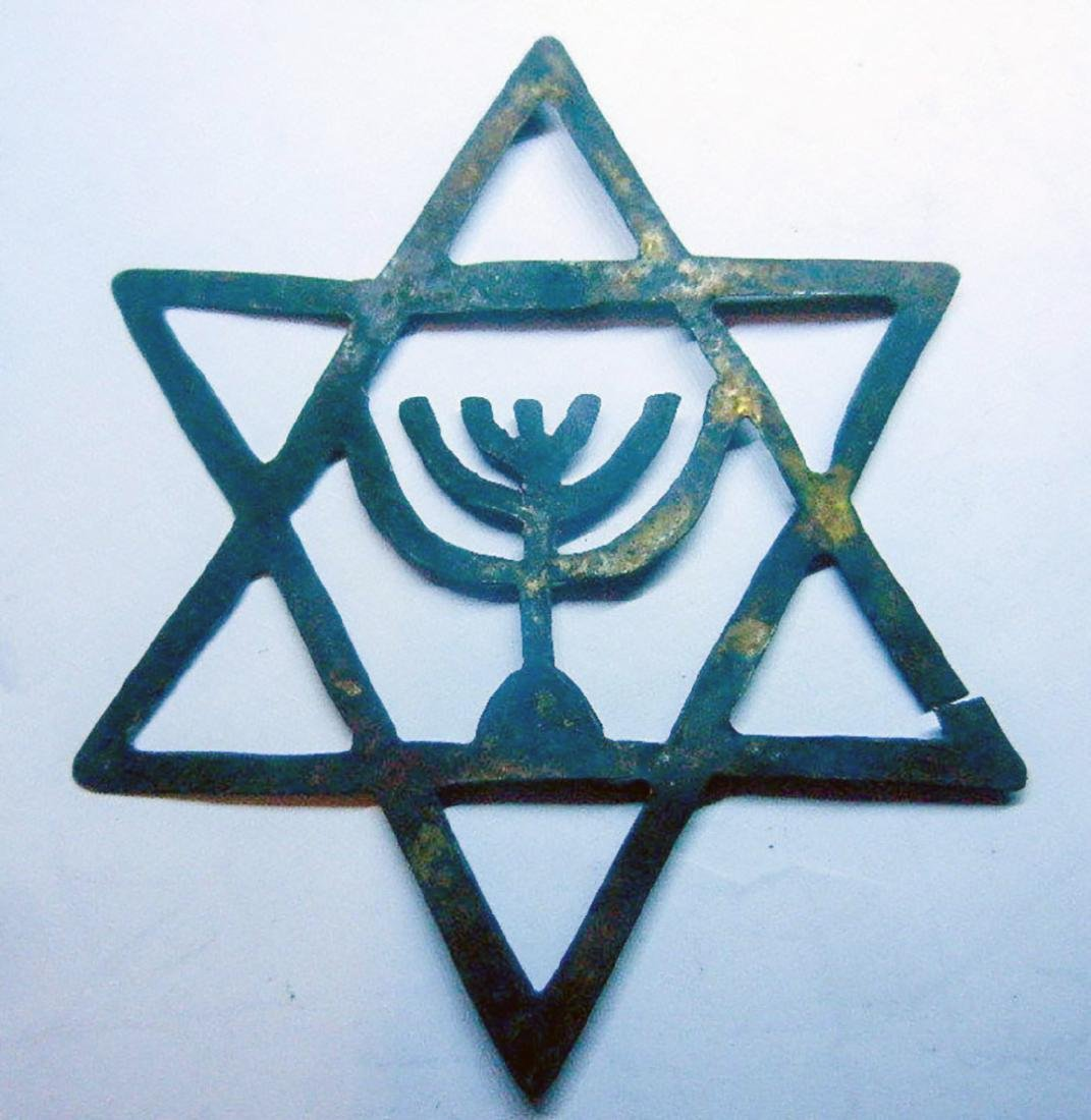 Jewish WW2 JUDAICA Star of David w. Menorah - 7