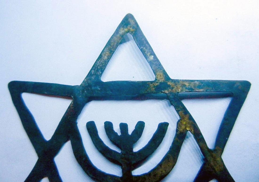 Jewish WW2 JUDAICA Star of David w. Menorah - 8