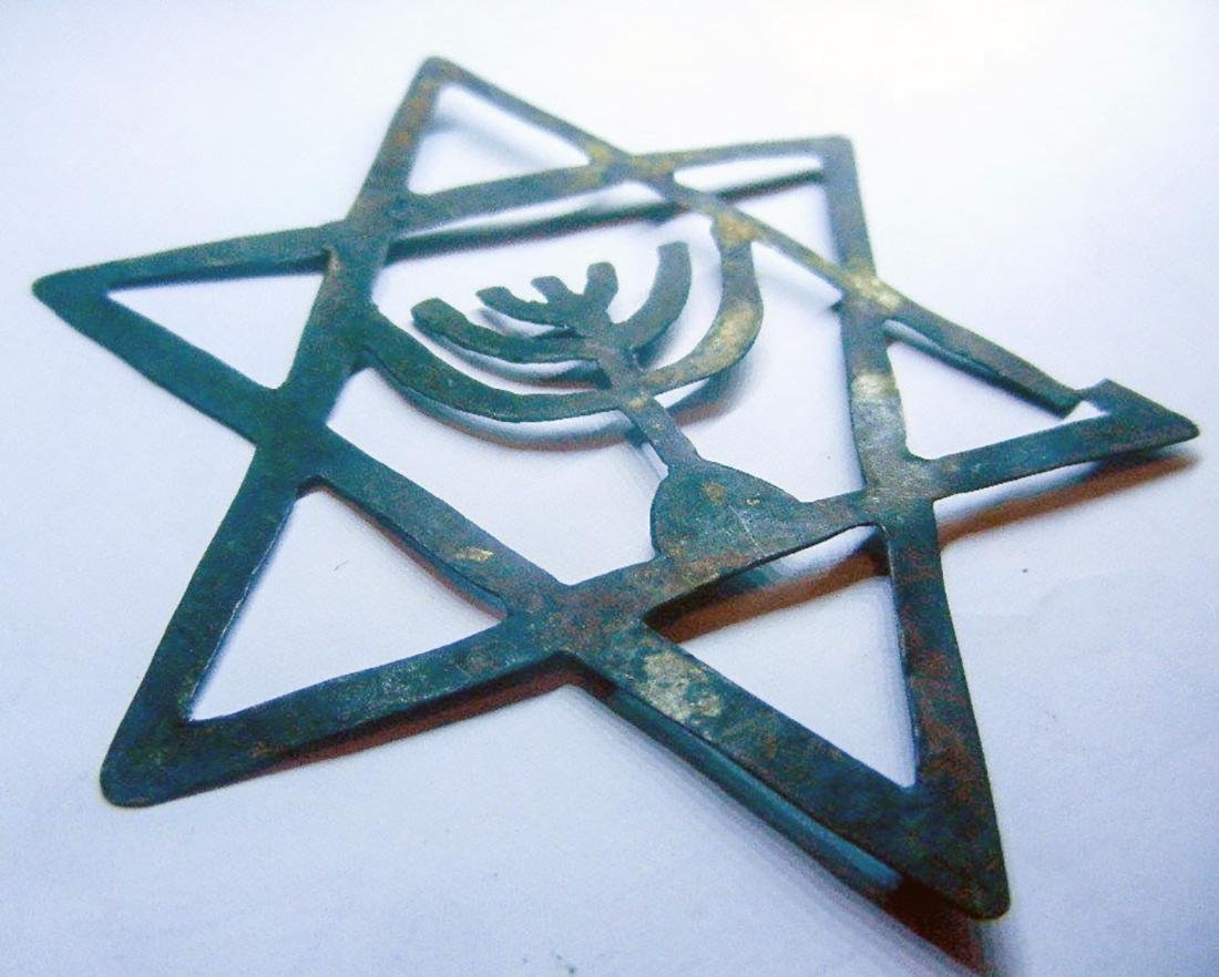 Jewish WW2 JUDAICA Star of David w. Menorah - 9