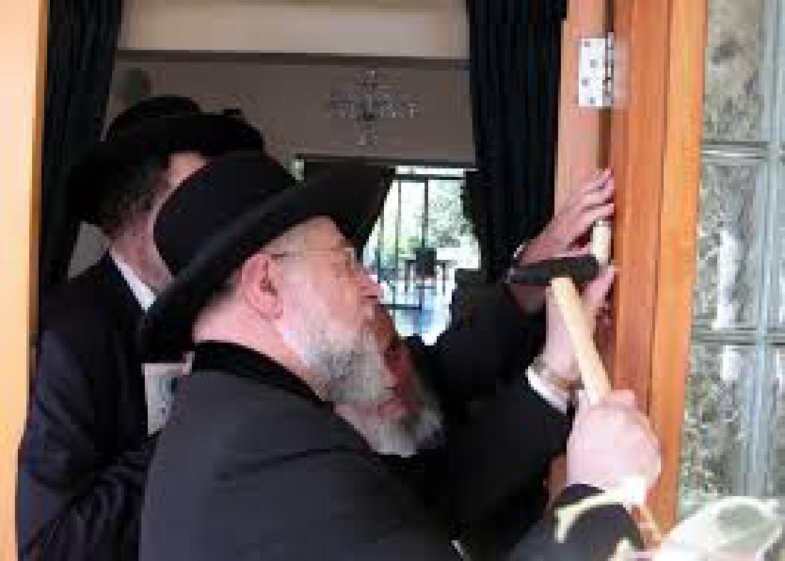 Original Jewish MEZUZAH Case fr. Litzmannstadt - 11
