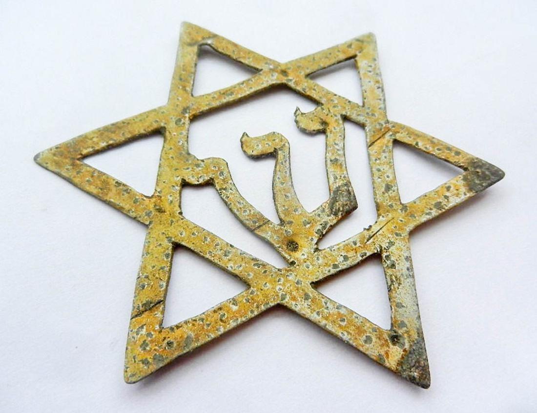 Jewish WW2 STAR of DAVID fr. Litzmannstadt, JUDAISM - 2