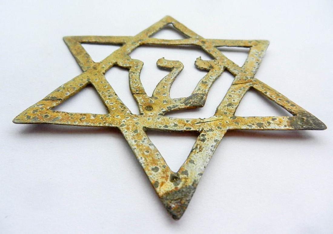 Jewish WW2 STAR of DAVID fr. Litzmannstadt, JUDAISM - 3